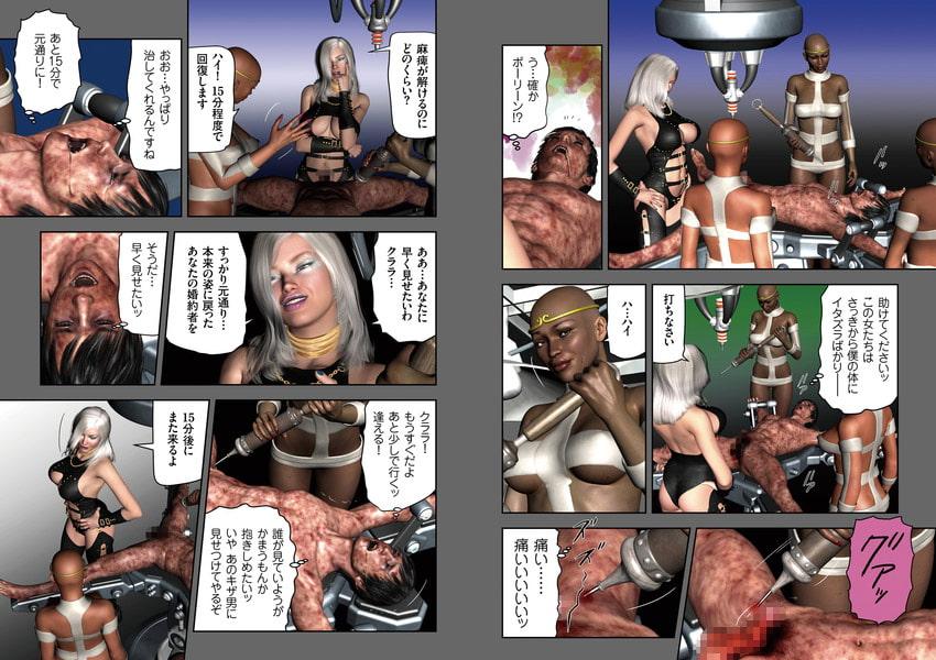 comicクリベロン Vol.55