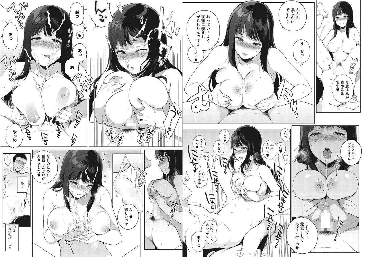 コミックホットミルク 2017年06月号