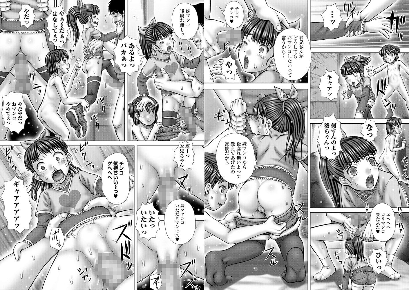 コミックMate L Vol.14