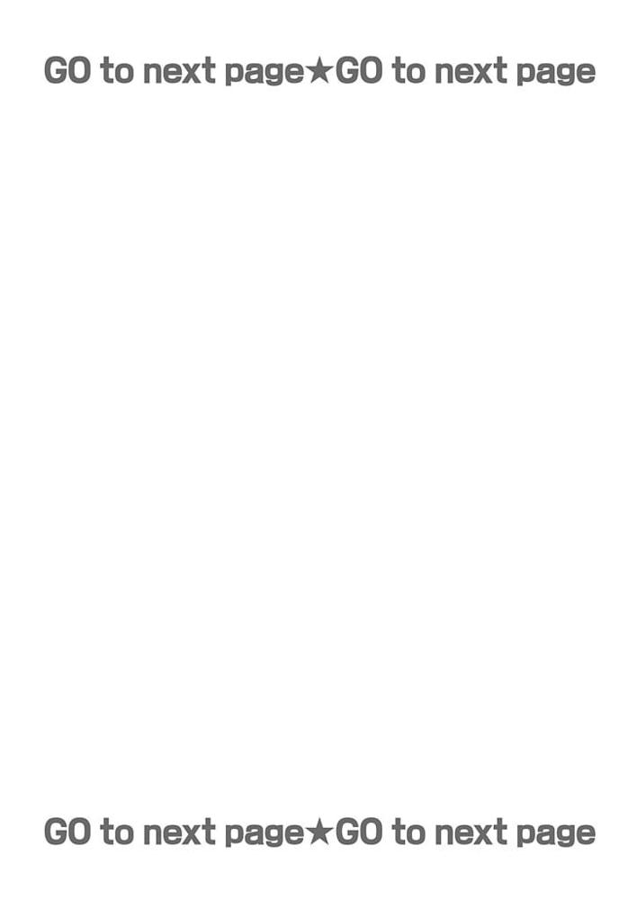 PAPP ~ピヨのアソコにピーをPut in~(フルカラー) 1