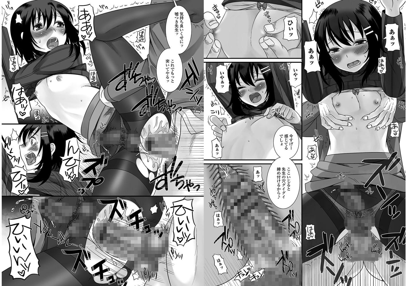 月刊Web男の娘・れくしょんッ! S Vol.10