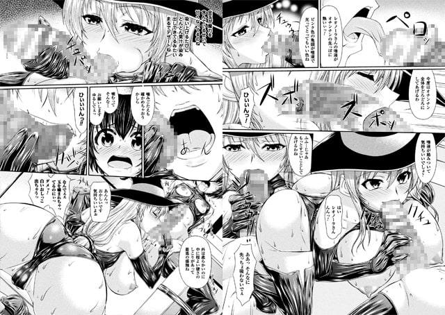 ボンデージ魔女の異世界召喚ショタ搾精儀式 第3話