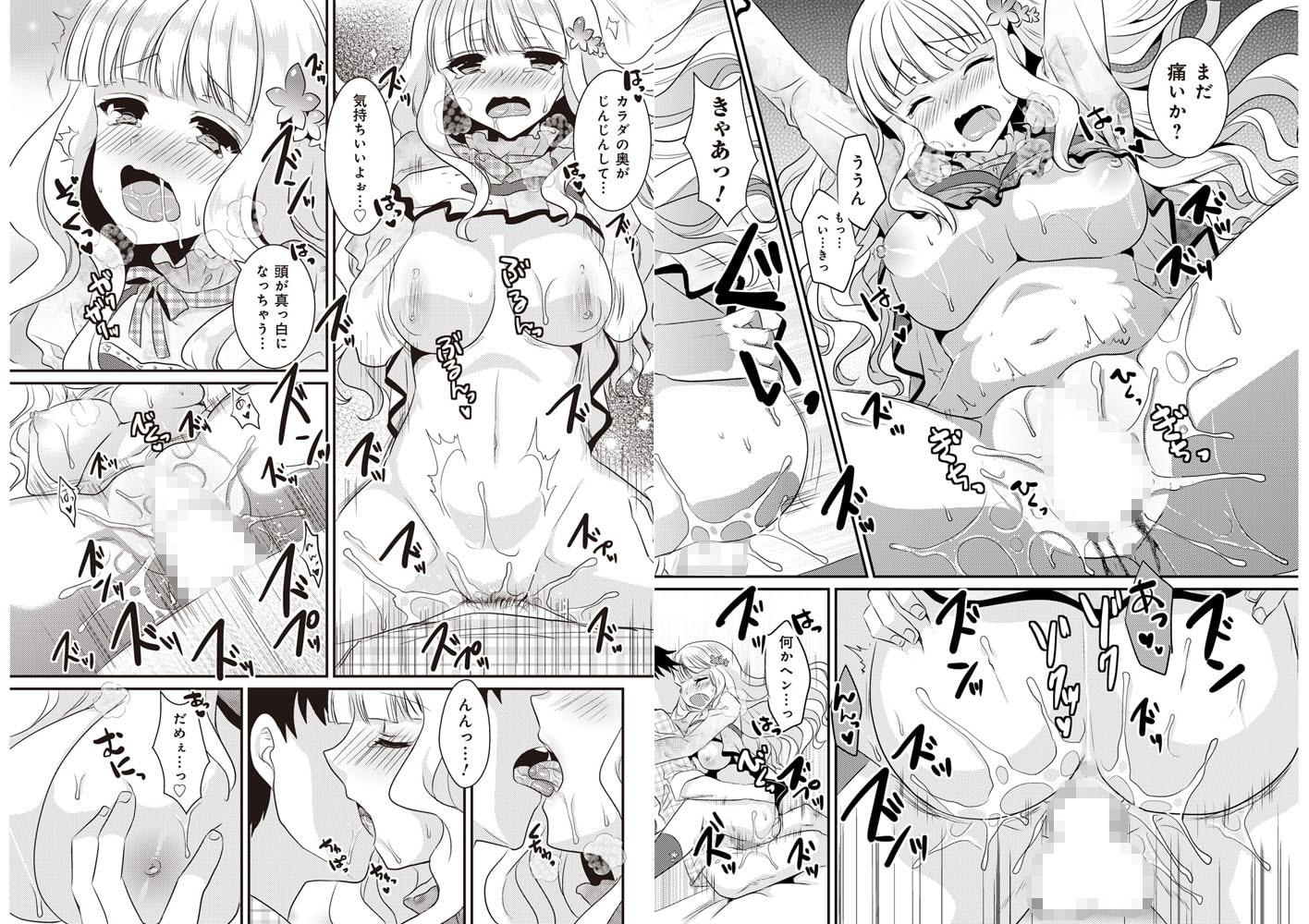 YOUNGキュン! vol.3