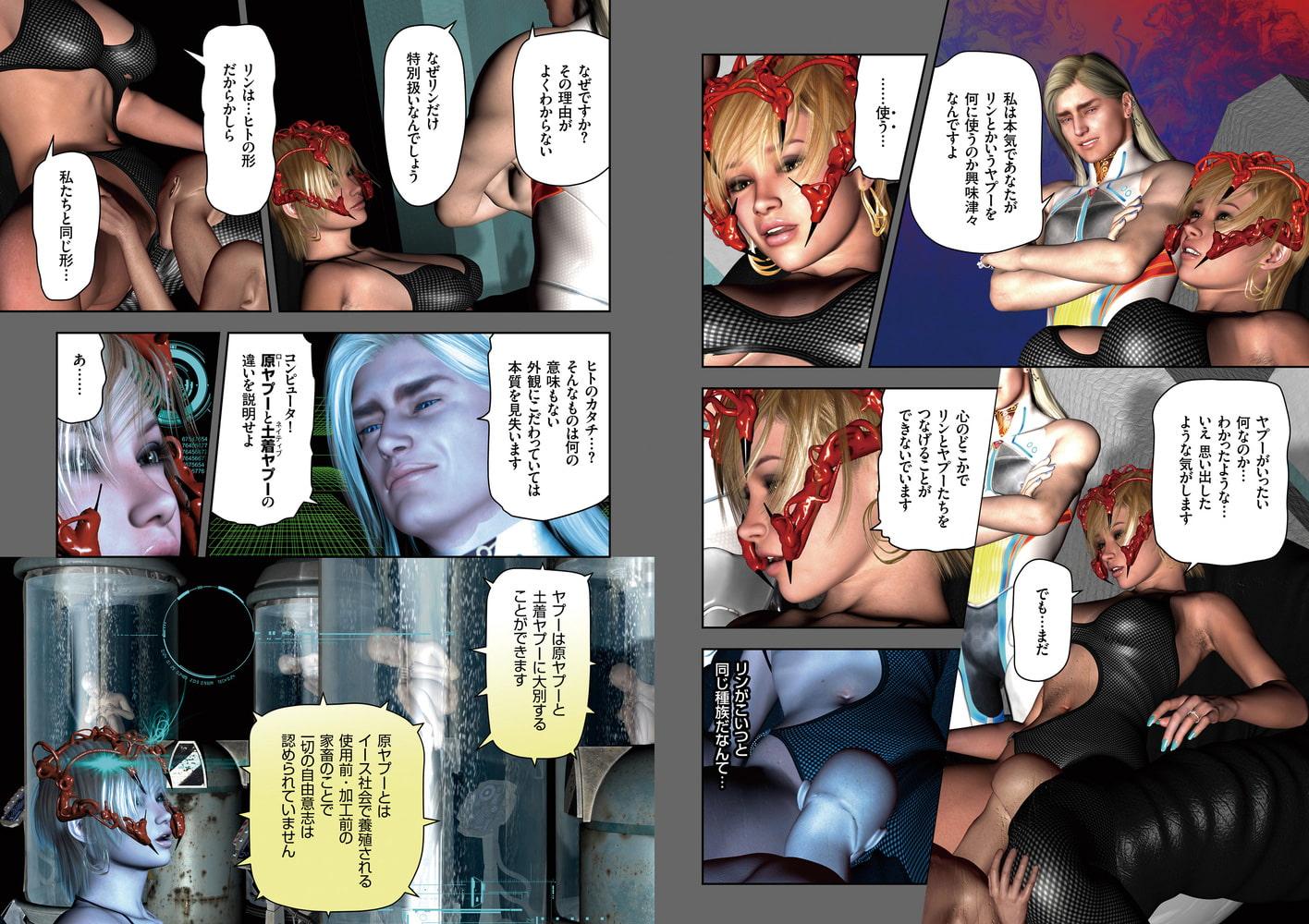 comicクリベロン Vol.56