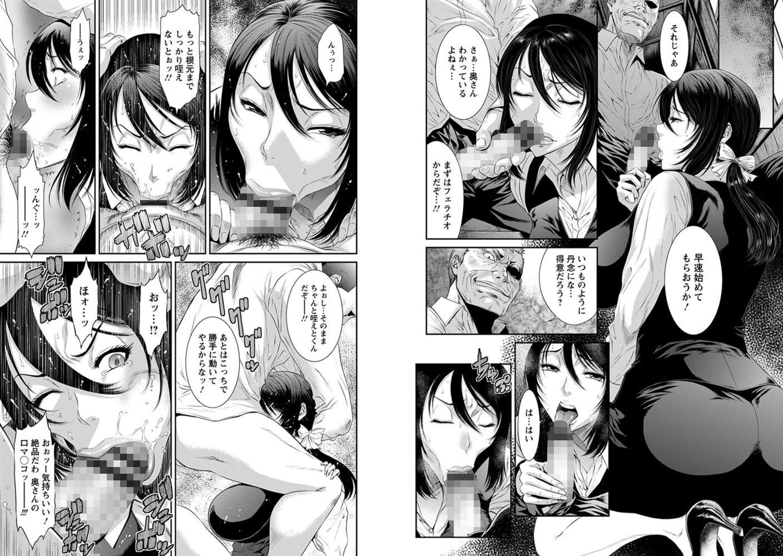 エンジェルクラブMEGA Vol.1