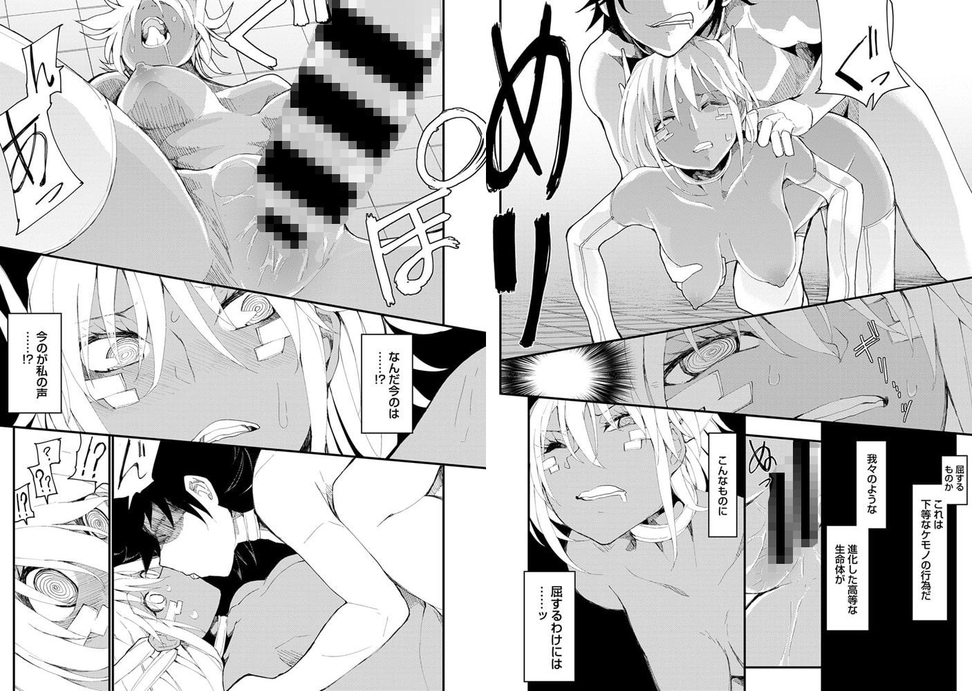 アナンガ・ランガ Vol.24【フルエディション】