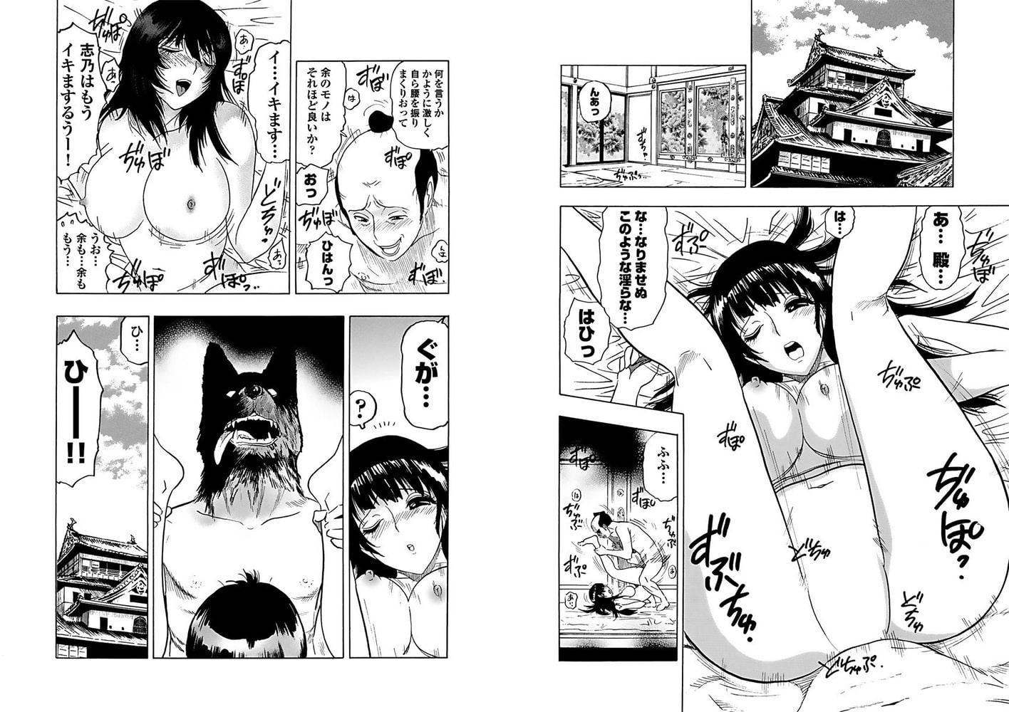 アクメリア~女忍淫法帖~