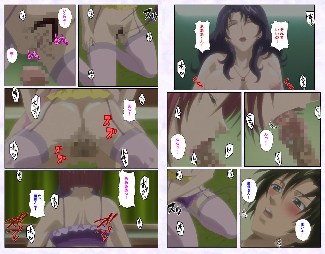 【フルカラー成人版】淫母 Episode.3 『新たなる劣情』