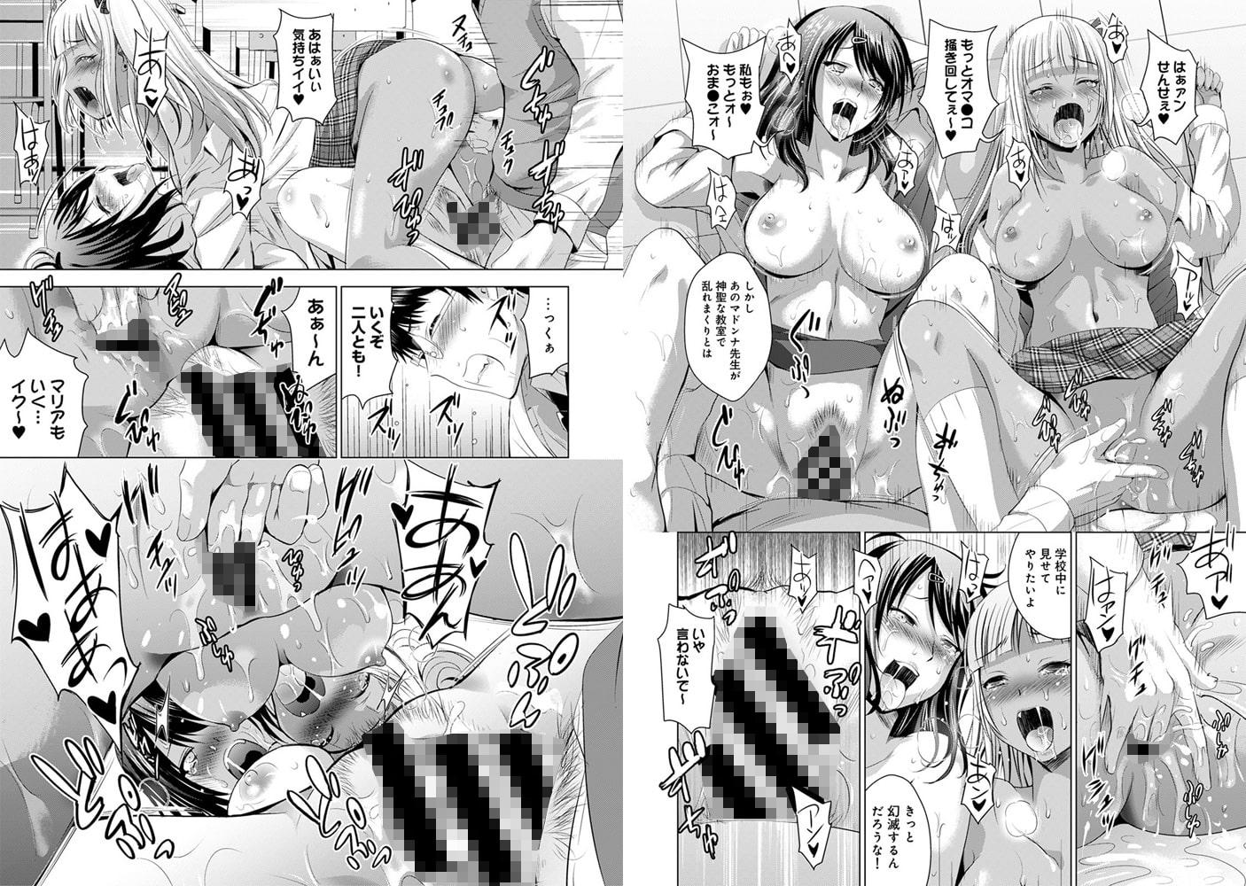 アナンガ・ランガ Vol.25【フルエディション】