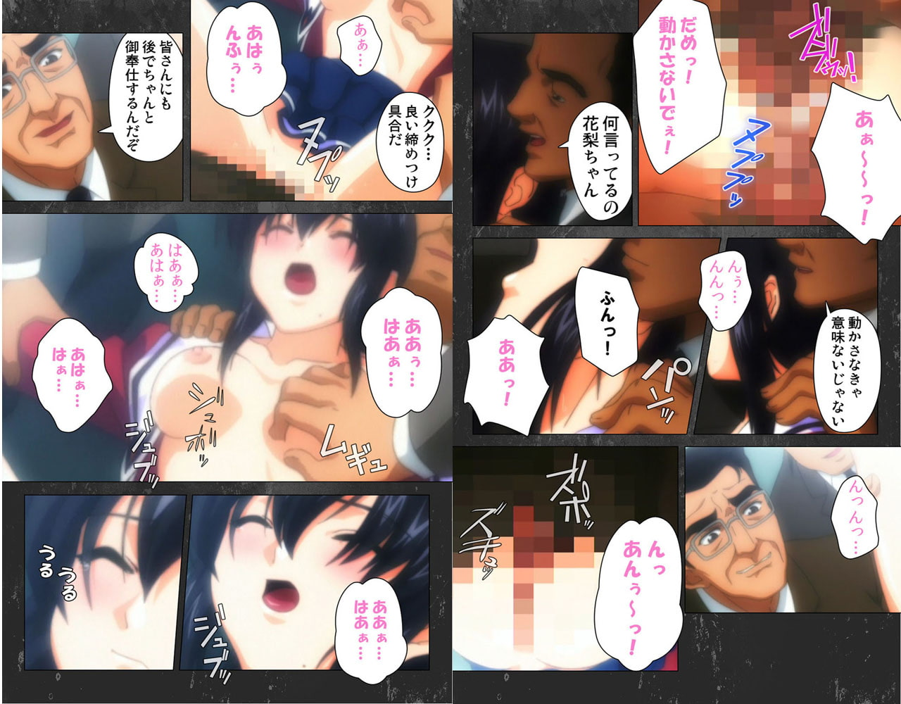 【フルカラー成人版】新・最終痴漢電車 完全版