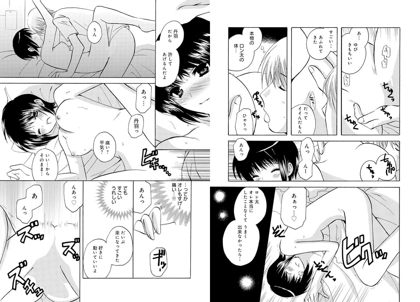 初恋×再会×初体験★フーゾク同級生とH修業