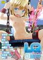 LQ Vol.016