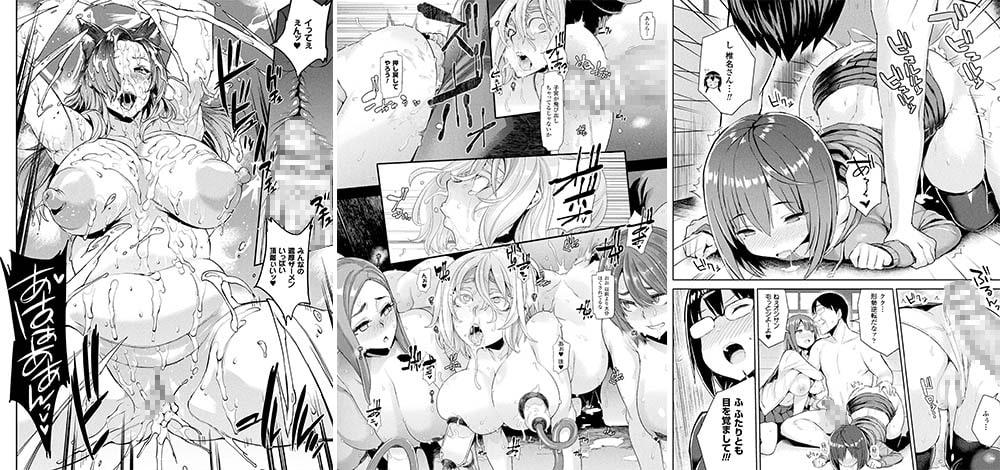 コミックアンリアル Vol.68