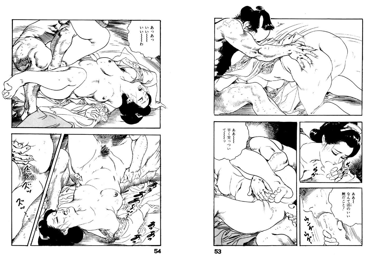 時代劇シリーズ 1~艶まくら~
