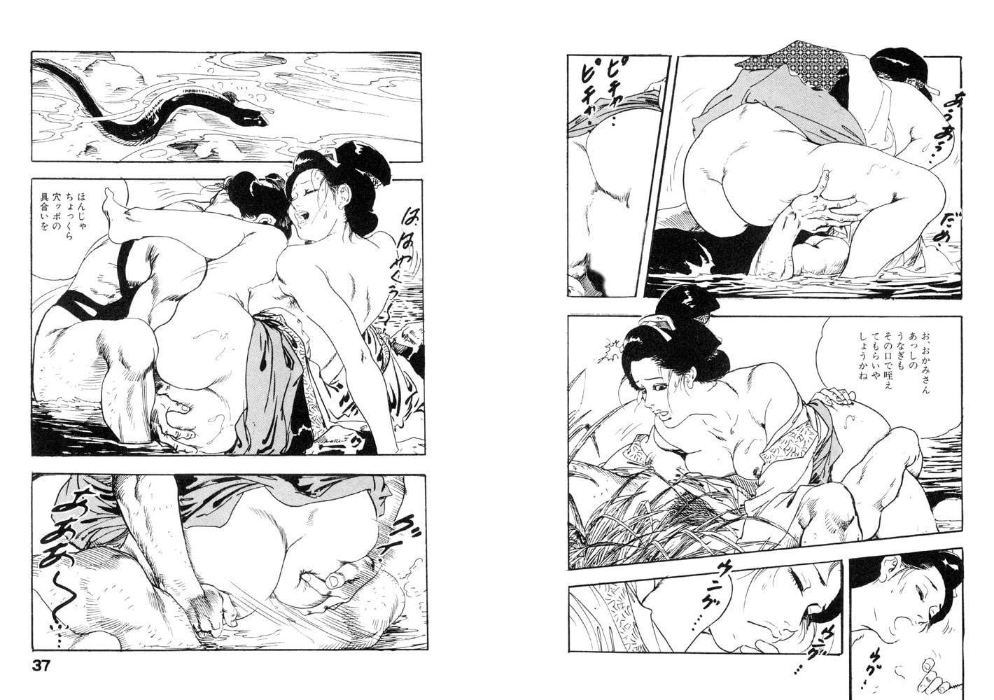 時代劇シリーズ 2~淫れ観音~