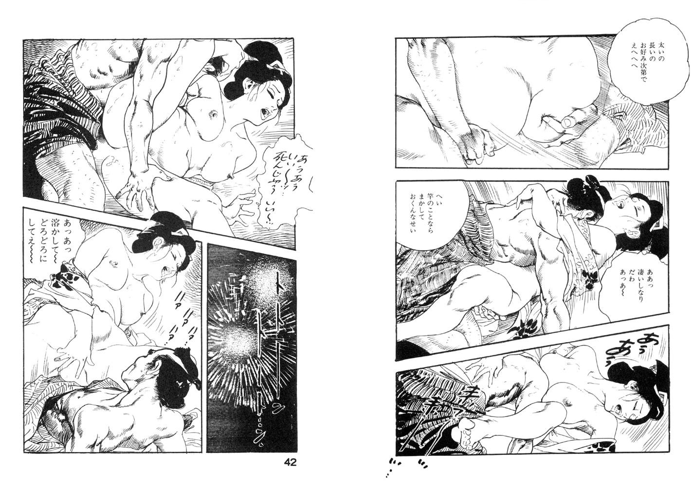 時代劇シリーズ 8~露化粧~