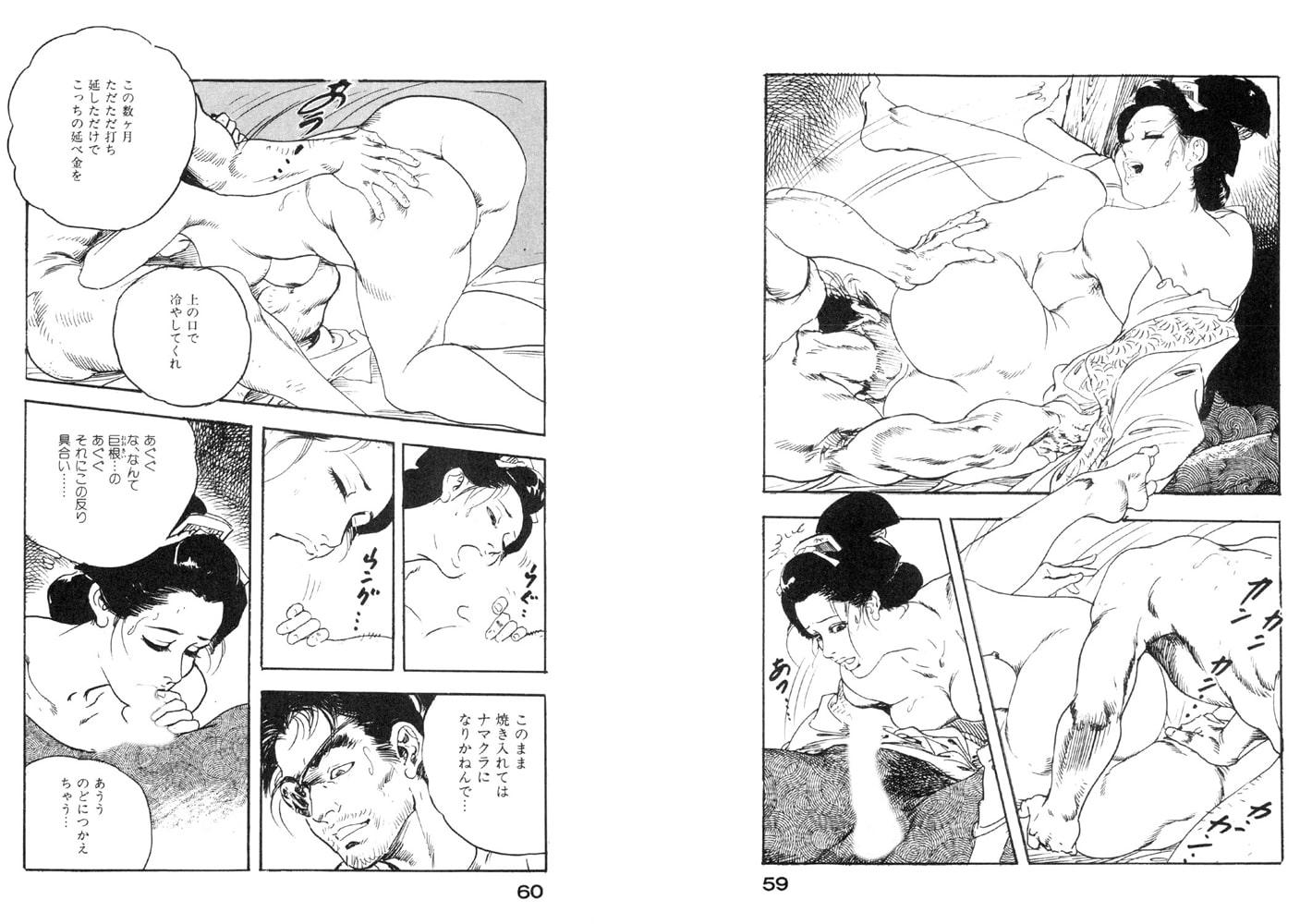 時代劇シリーズ 9~色恋あそび~