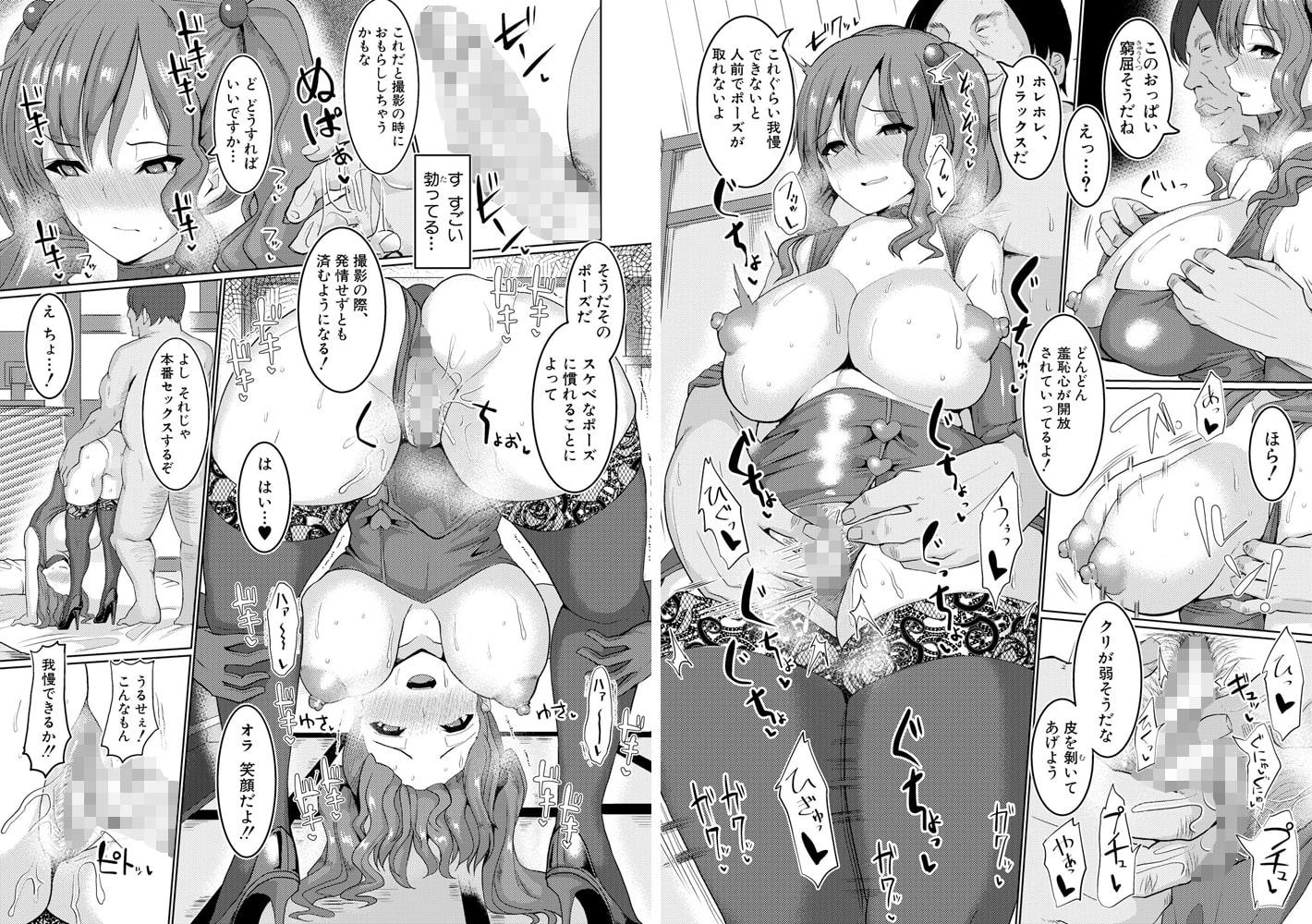 サクセックスストーリーズ