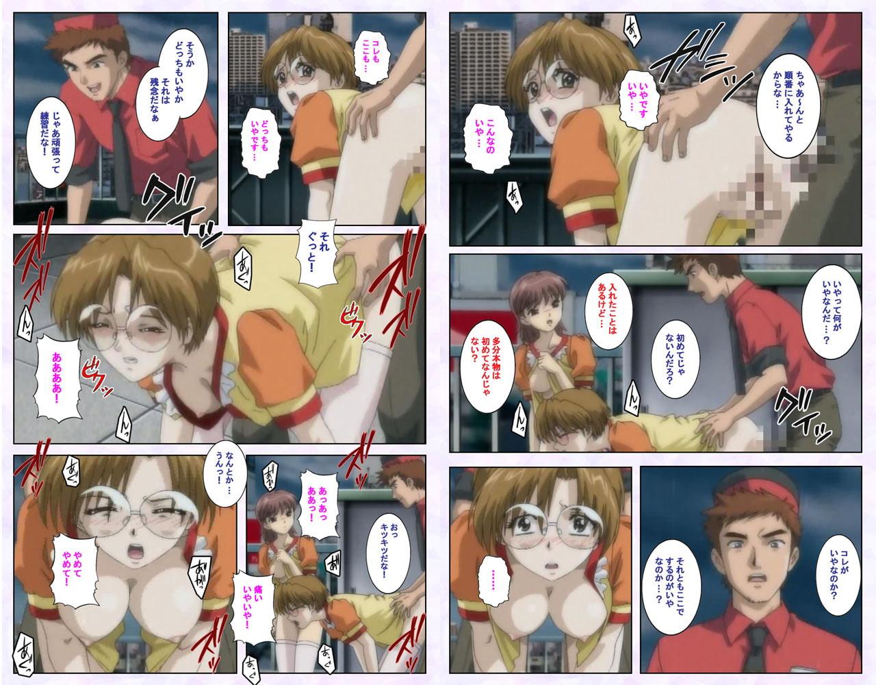 【フルカラー成人版】淫娘 Episode.2 『性欲の代償』
