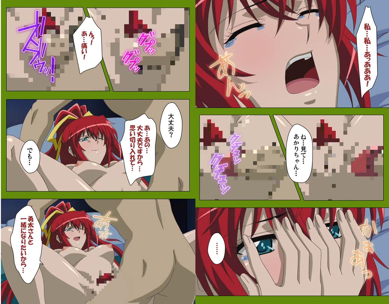 【フルカラー成人版】擬態催眠 第四話