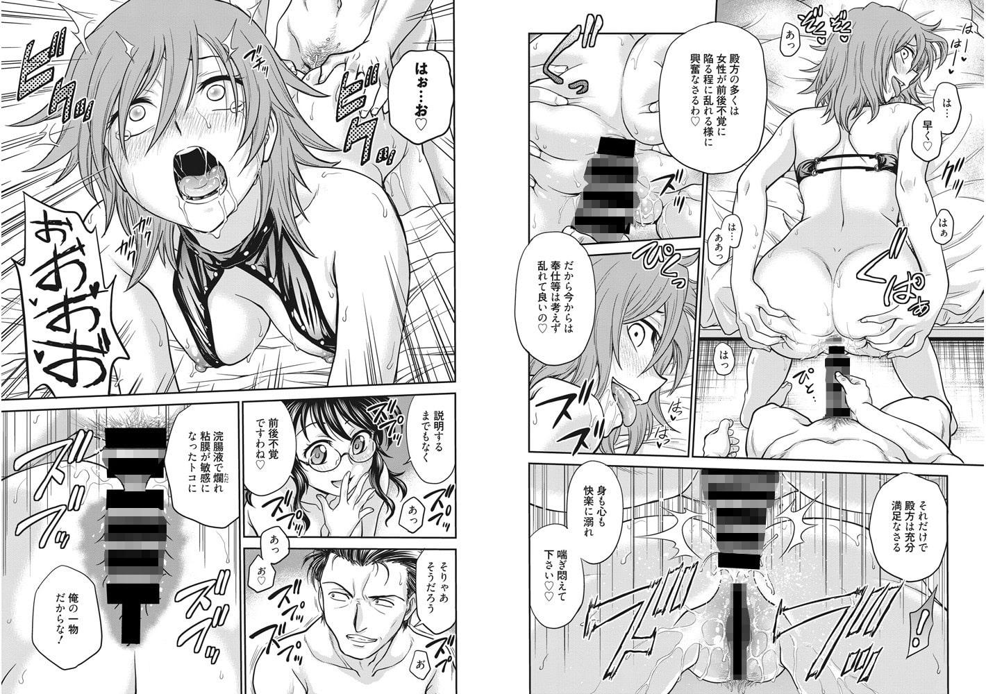 web漫画ばんがいち Vol.012