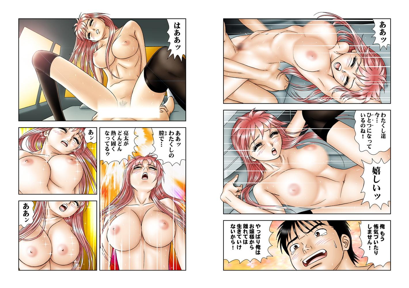 女子アナ生態図鑑 6