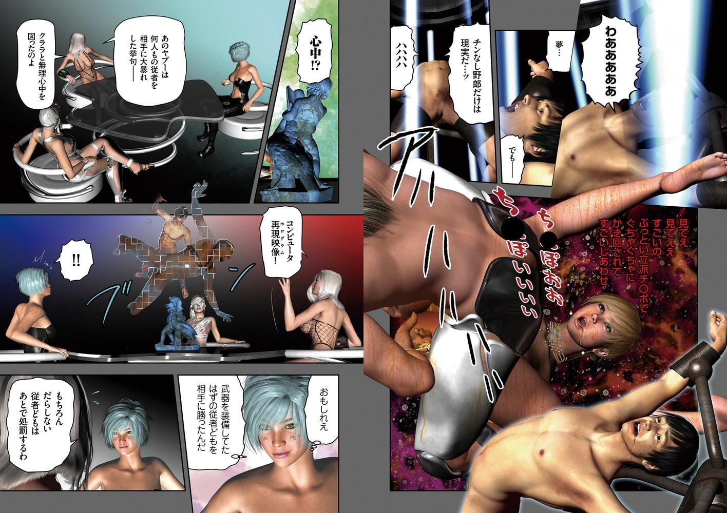comicクリベロン Vol.59