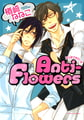 Anti-Flowers【おまけ漫画付き電子限定版】 [フロンティアワークス]
