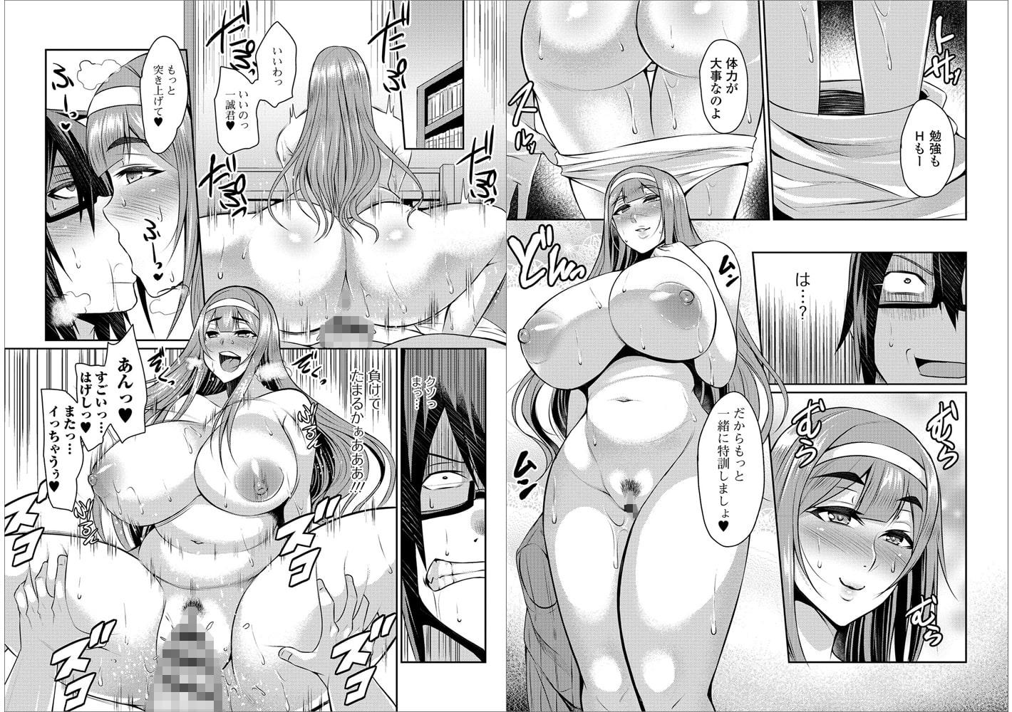 Web配信 月刊 隣の気になる奥さん vol.003