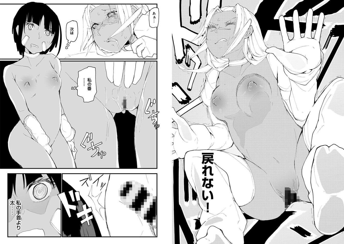 アナンガ・ランガ Vol.27【フルエディション】