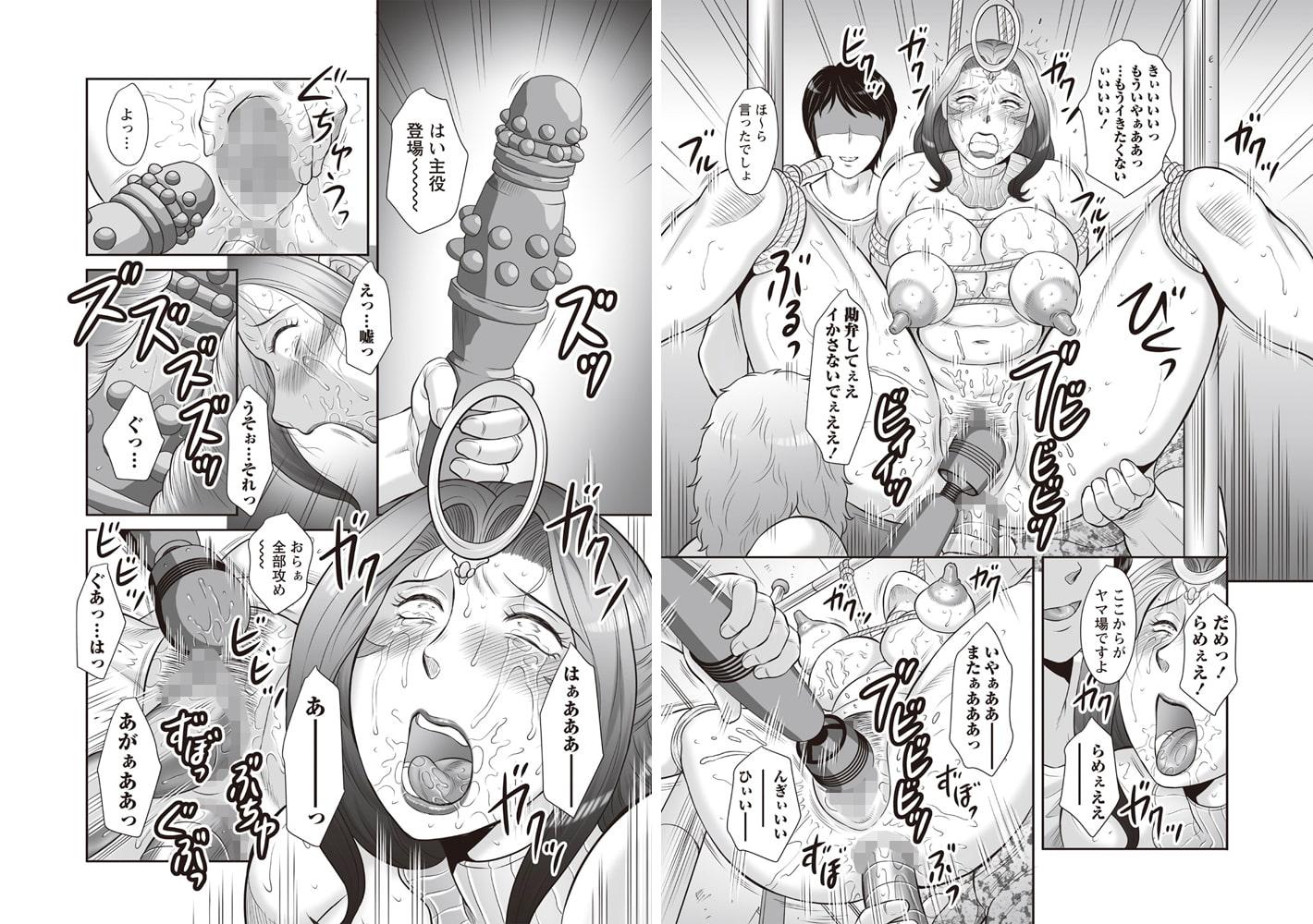 コミックマショウ 2017年9月号