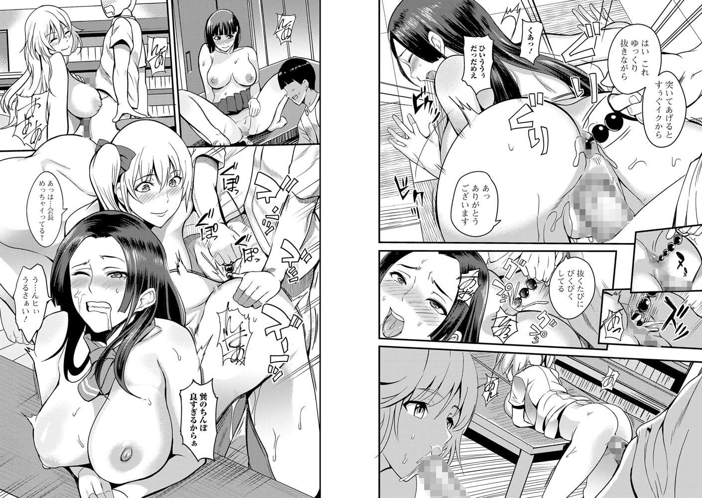 コミックジェシカ Vol.11
