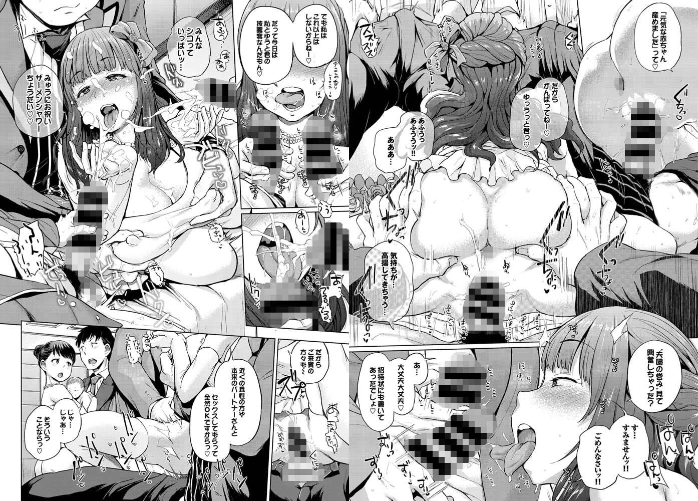 SEX中毒ッ! マジヤバ超絶ビッチ!