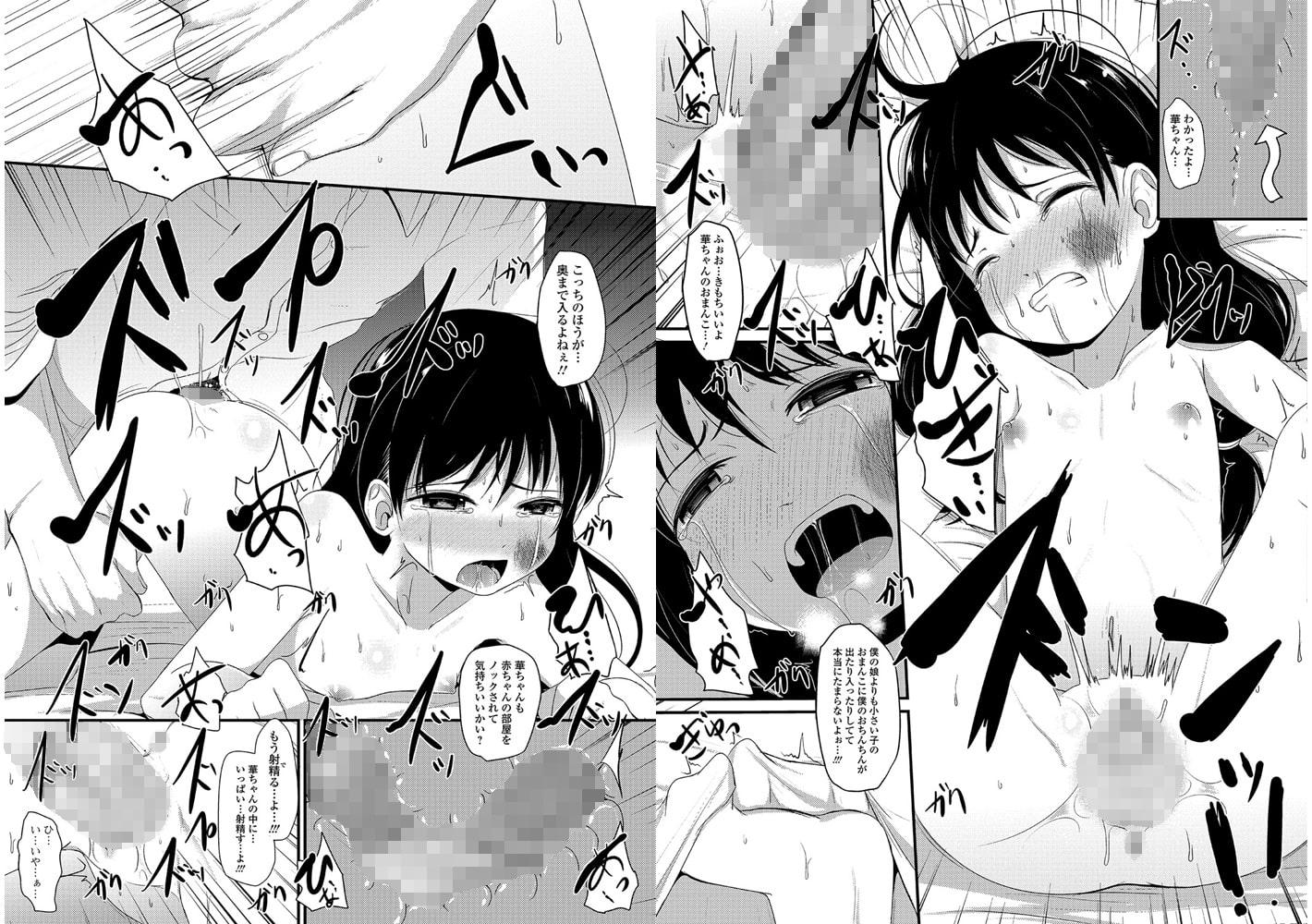 コミックMate L Vol.16
