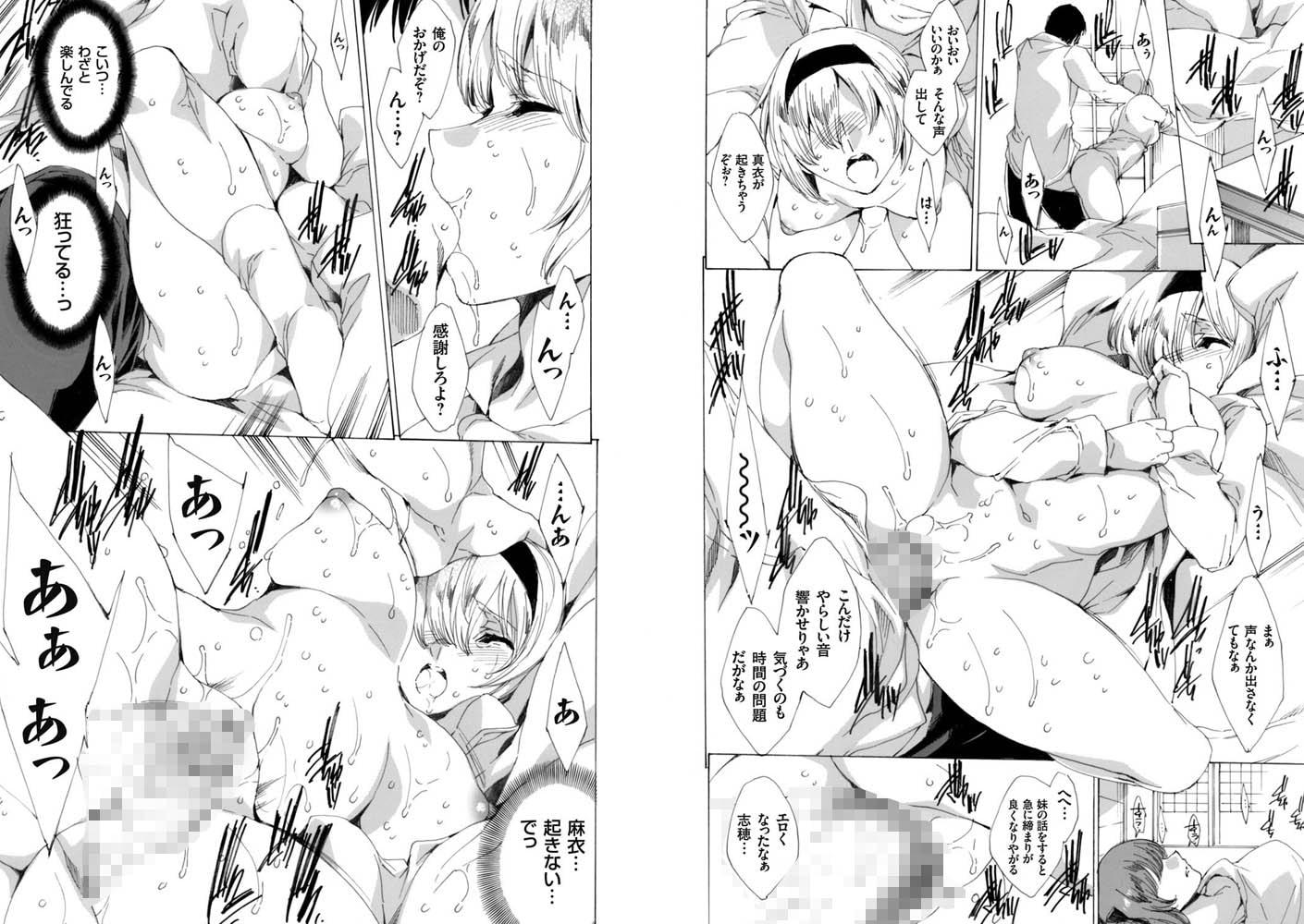 コミックグレープ Vol.40