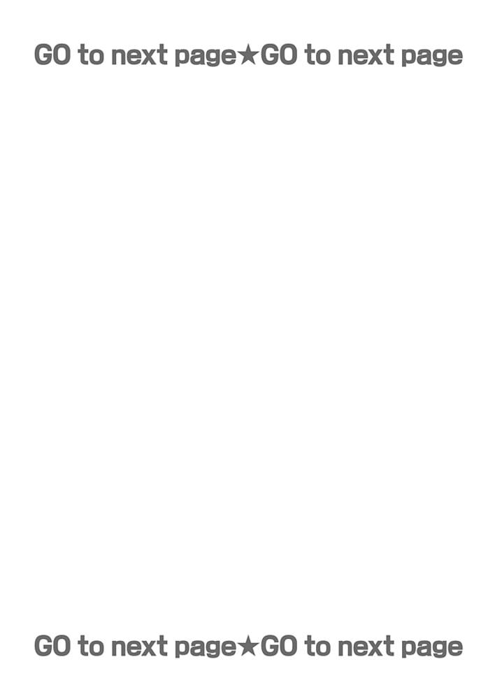 PAPP ~ピヨのアソコにピーをPut in~(フルカラー) 11