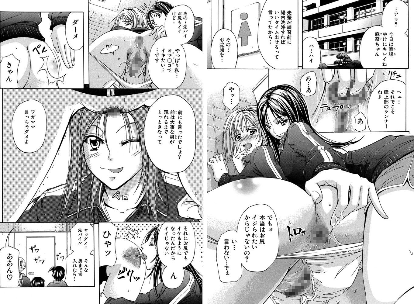 アナリスト【第1話体験版付き】