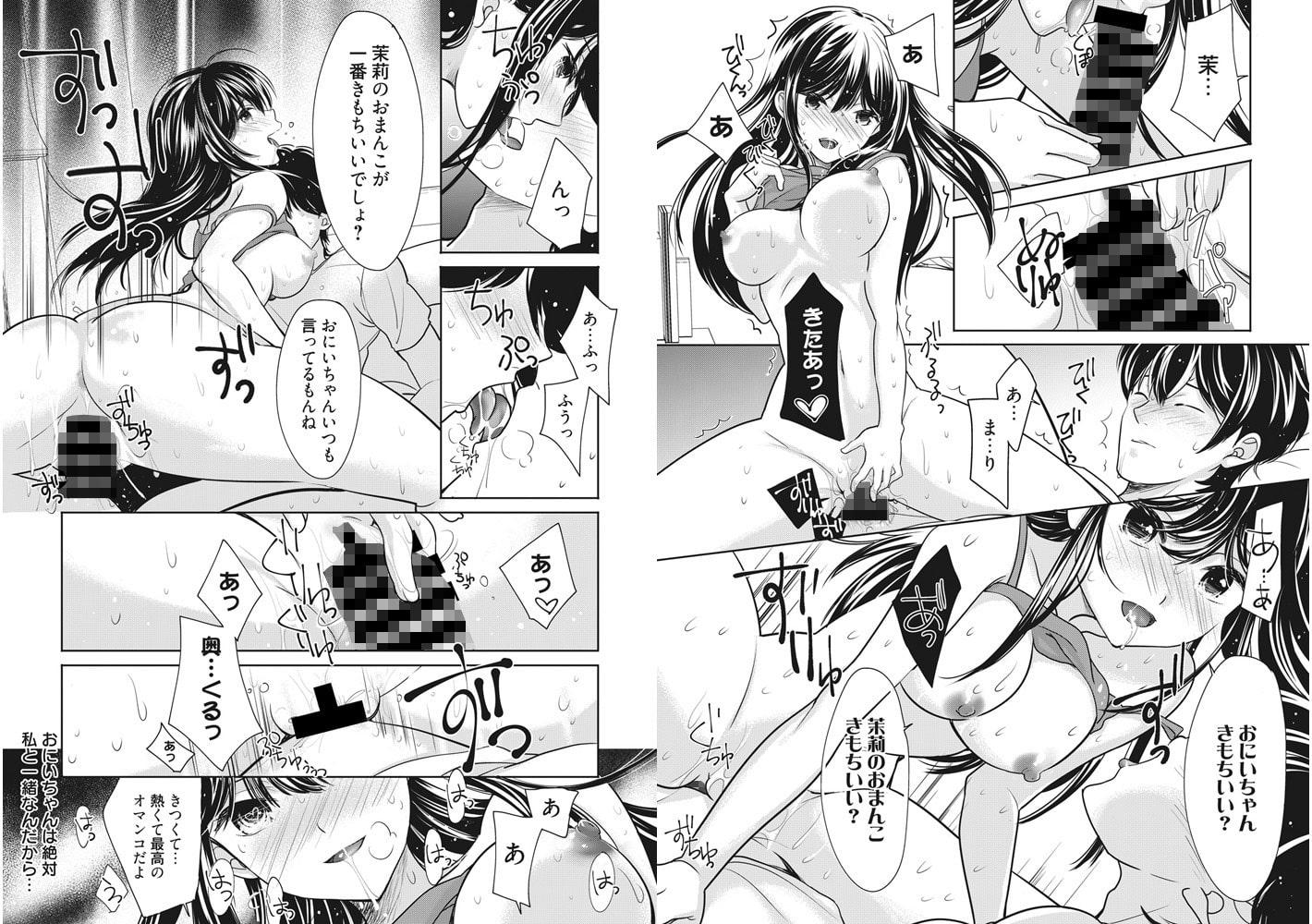 web漫画ばんがいち Vol.013