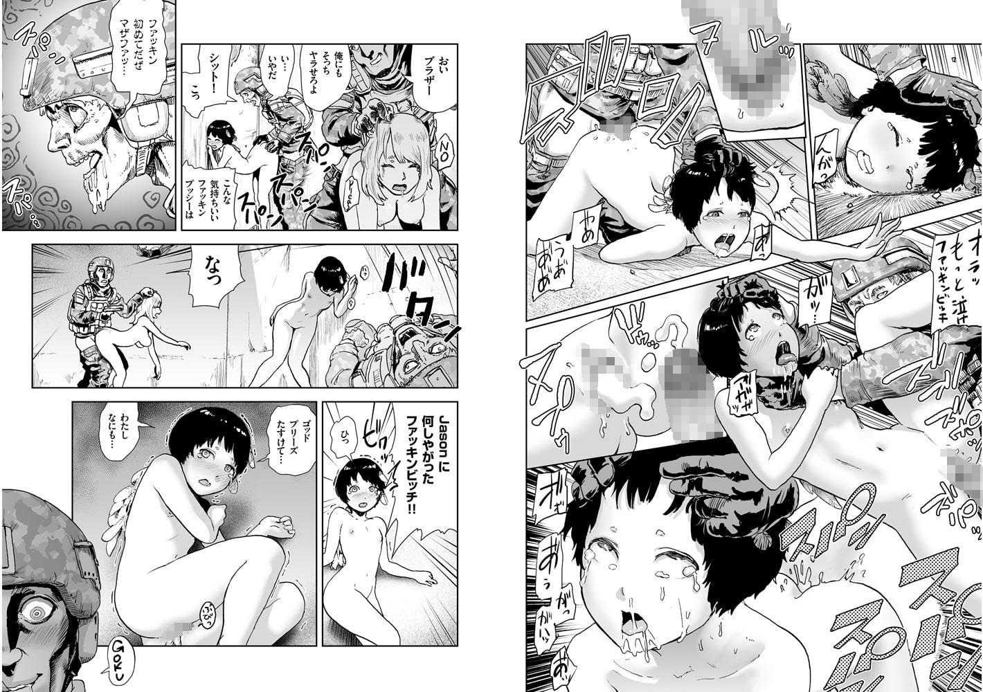comicクリベロン Vol.60