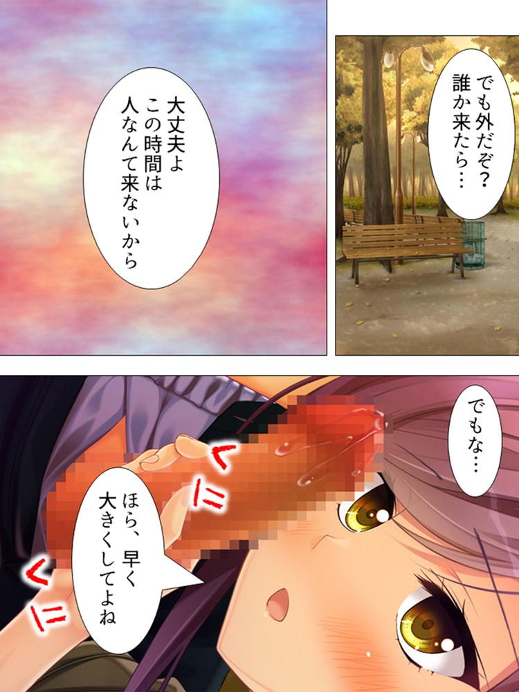 極上ハーレム! ~いきなりHな誘惑生活~ 第7巻