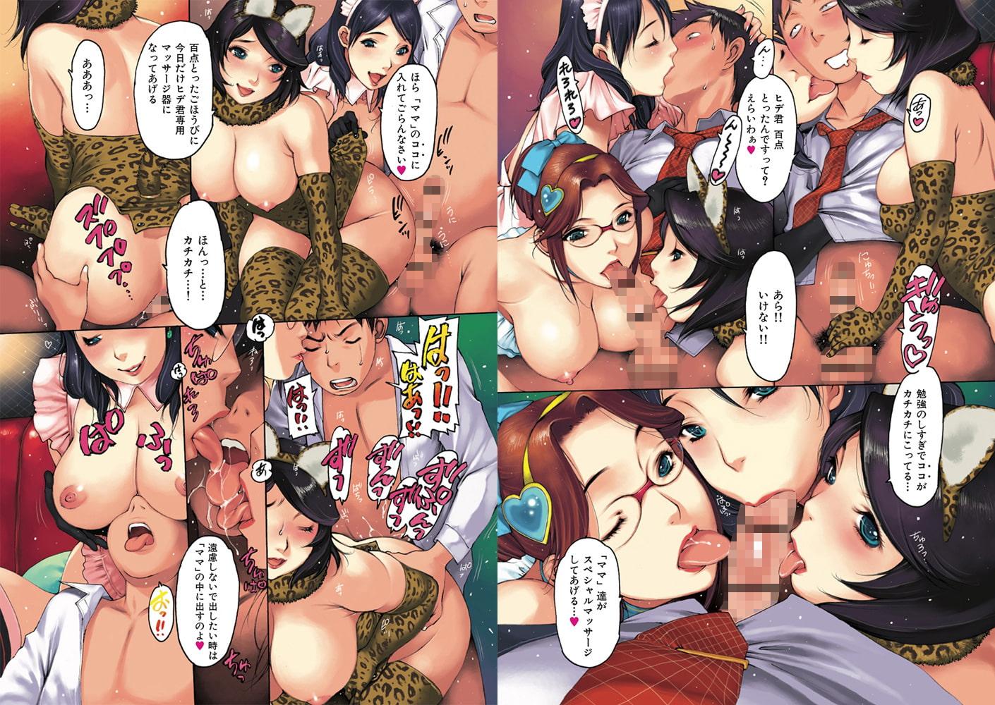 人妻ベスト~unfaithful wives collection~