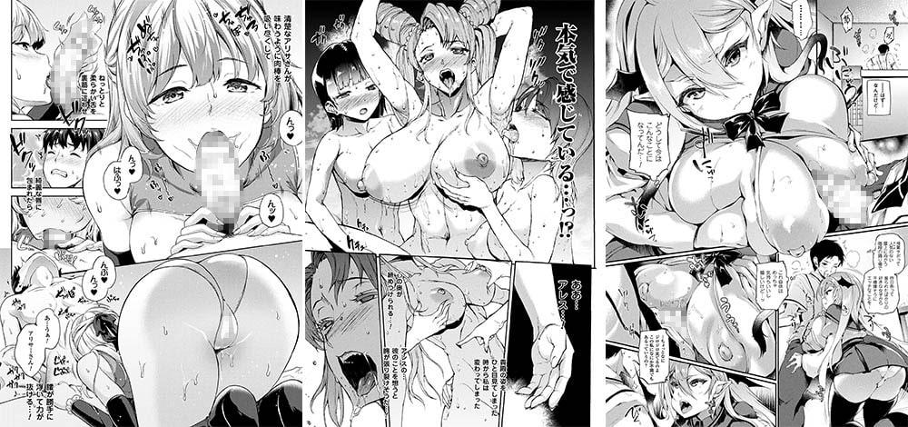 コミックアンリアル Vol.69