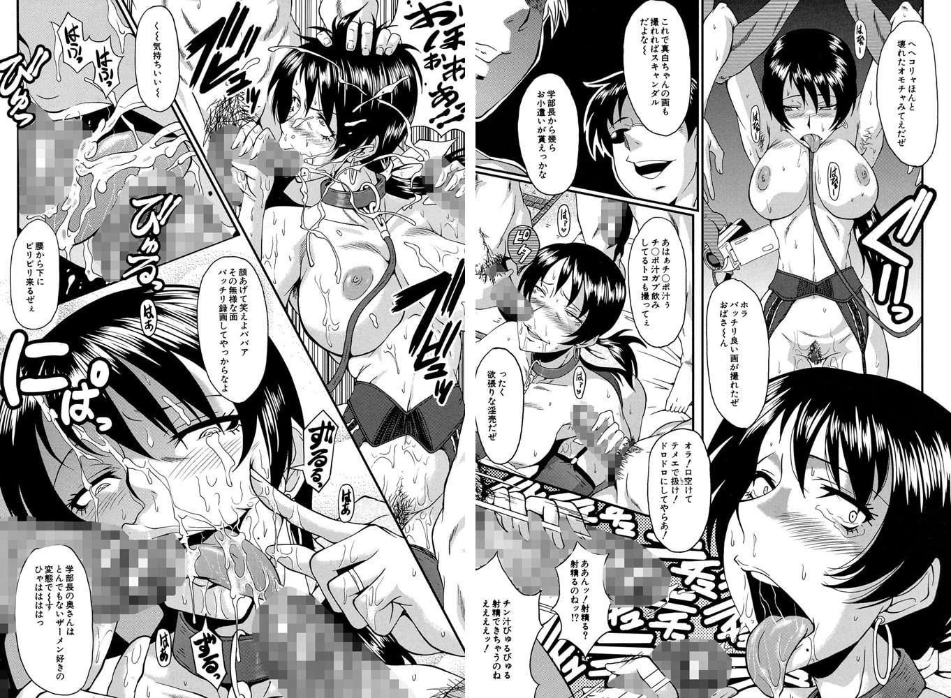 アヘかん!【1話体験版付き】