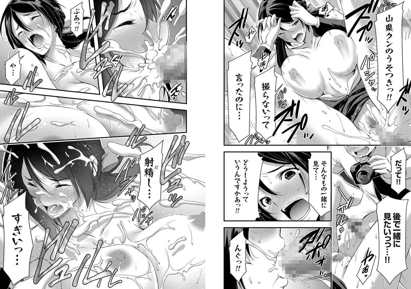 コミックグレープ Vol.47