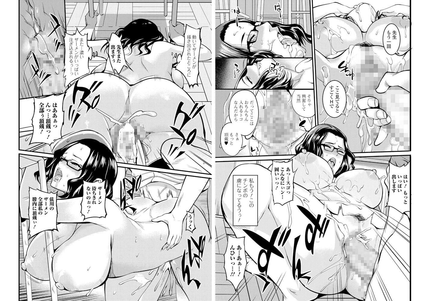 コミック刺激的SQUIRT!! Vol.01