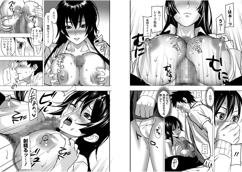 エンジェルクラブMEGA Vol.4