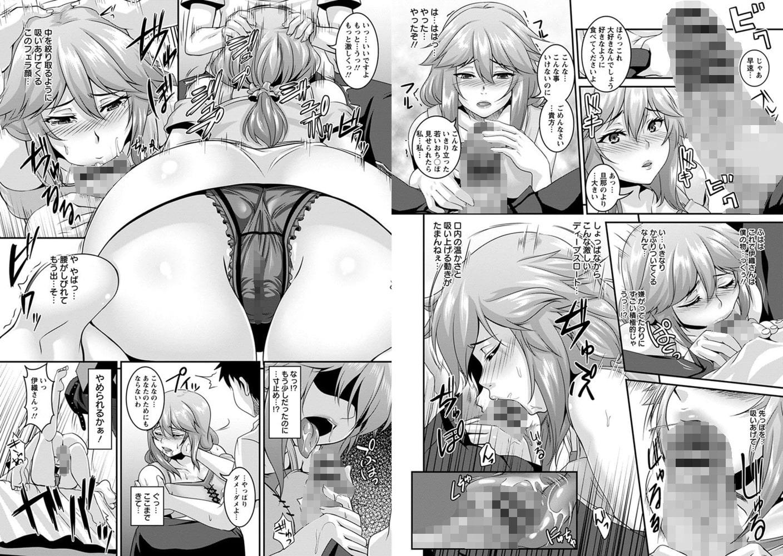 エンジェルクラブMEGA Vol.7