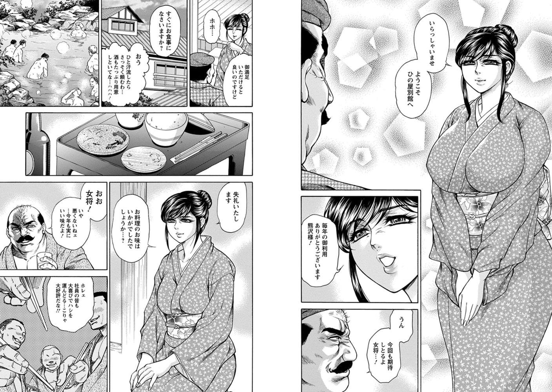 エンジェルクラブMEGA Vol.9