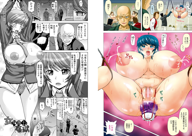 エンジェルクラブMEGA Vol.10