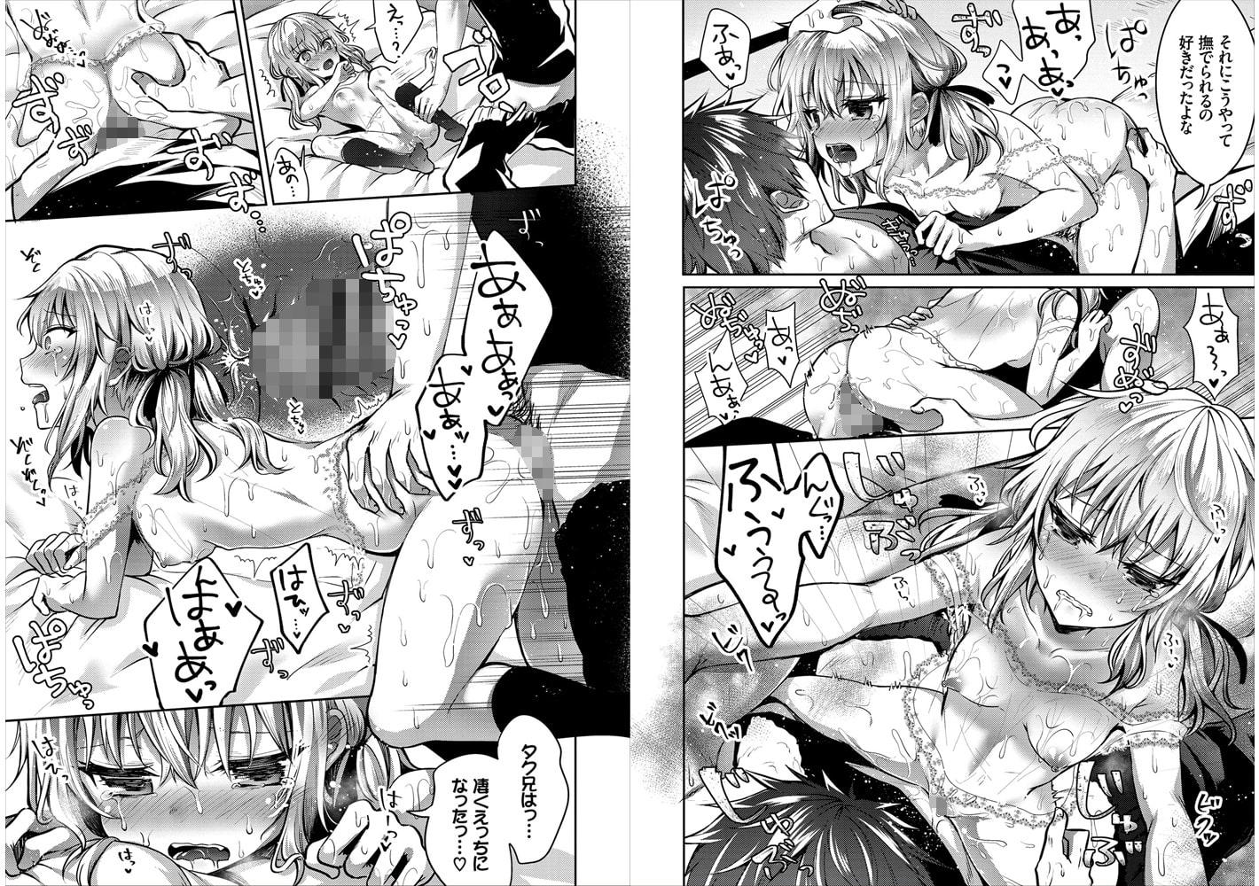 COMICエウロパ vol.14